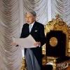 A japán császár