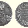 Kossuth emlékérem az USA-ban