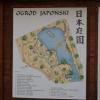 Japán kert, akkor épp zárva volt...