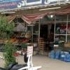 Valami zöldséges bolt