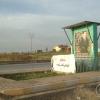 Egy helyi hősnek állított emlékmű, akit még Huszein gyilkoltatott meg