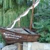 vendégcsalogató csónak