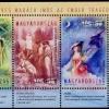 A műről kiadott bélyegsorozat