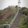 Ezen a lépcsőn lefelé haladva eljuthatunk Ausztrália legkeletibb pontjára; lásd a köv.-ő képen