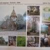 Sent László templom - Debrőd - 2006