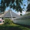 Ópusztaszer Történeti Emlékpark