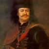 František II. Rákóczi / Ferenc II. Rákóczi