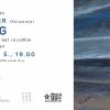 Matl Péter kiállítása
